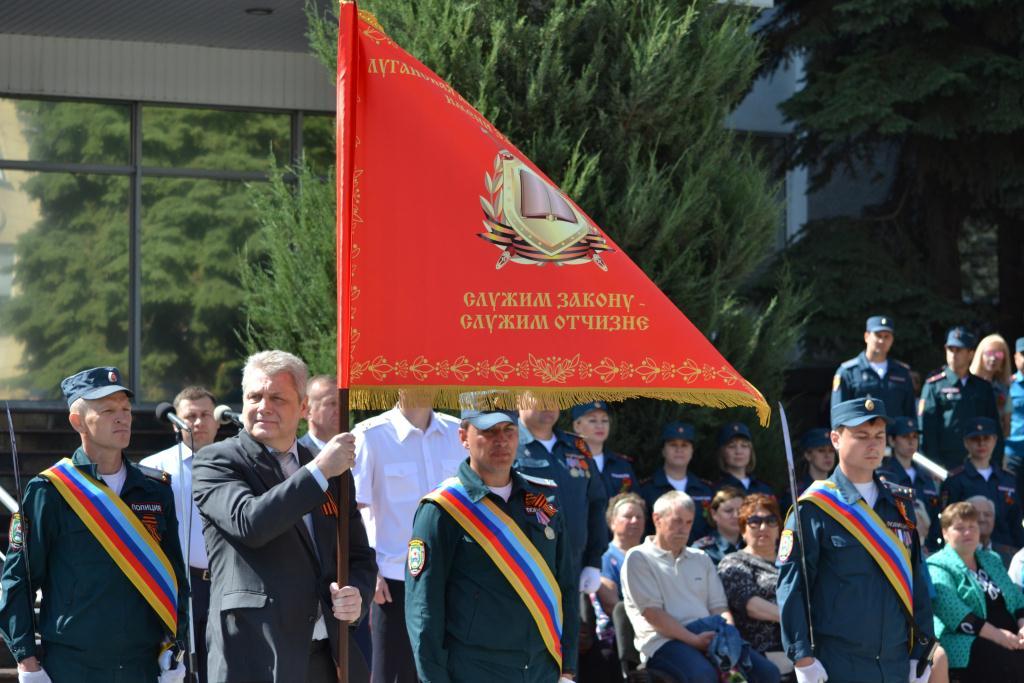 Знамя ЛАВД_1