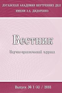 Obl_Vestnik 1_4_2018_site