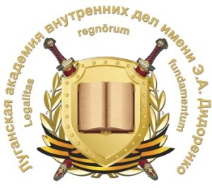 Emblema LAVD