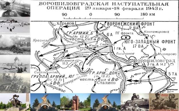 День освобождения Луганска сайт