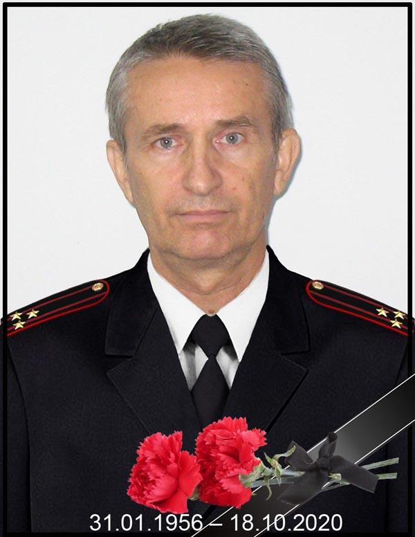 СеребрякВладимирВасильевич траур2 сайт