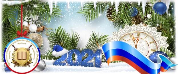 новый год Банер на сайт