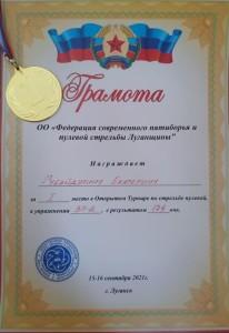 Губайдулина (1)